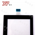 Capacitive ITO Touch Membrane Switch for strongbox