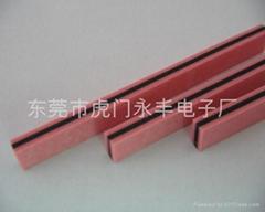 供应进口品质的双面导电胶条