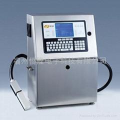H160小字符喷码机