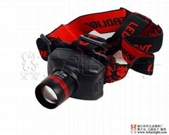 立超LC-009# Cree Q3强光伸缩调焦头灯 强光头灯