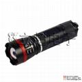 立超Q3-007伸縮調焦強光手