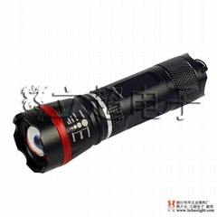LICHAO Q3-007 zoom adjustable focus torch with red ring only for 3*AAA battery