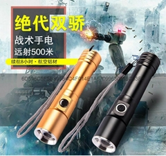 CREE XPE伸缩调焦手电筒 铝合金充电手电筒