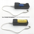 強光手電充電器 USB充電器   充 micro 5P 轉4.2V 18650充電器 5