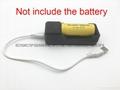 強光手電充電器 USB充電器   充 micro 5P 轉4.2V 18650充電器 9