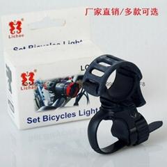 LICHAO立超360度自行车灯架 手电灯夹 LC-6#可调车扣