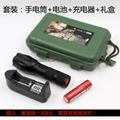 鋁合金T6強光手電筒 CREE XML T6伸縮調焦LED鋁合金手握式電筒 11