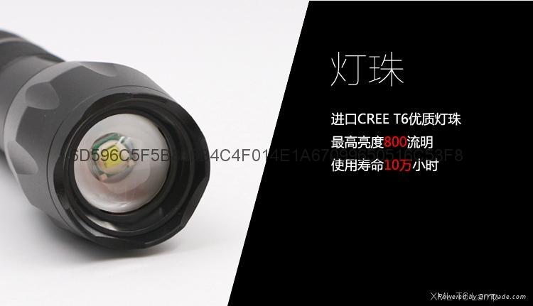 鋁合金T6強光手電筒 CREE XML T6伸縮調焦LED鋁合金手握式電筒 7