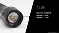 铝合金T6强光手电筒 CREE XML T6伸缩调焦LED铝合金手握式电筒 7