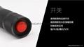 鋁合金T6強光手電筒 CREE XML T6伸縮調焦LED鋁合金手握式電筒 9