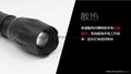 铝合金T6强光手电筒 CREE XML T6伸缩调焦LED铝合金手握式电筒 6