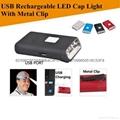 G016# USB Rechargeable LED Cap Light with Metal Clip,5led cap light 5
