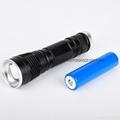 立超LICHAO 强光CREE XM-L2 U2 T6铝合金手电筒 858# 2