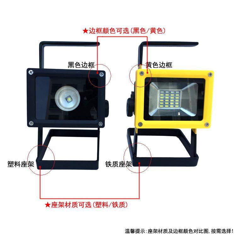 LED强光充电手提投光灯工作灯 应急泛光灯车载信号警示灯探照灯 3