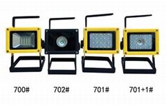 LED强光充电手提投光灯工作灯 应急泛光灯车载信号警示灯探照灯