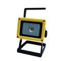 LED強光充電手提投光燈工作燈 應急氾光燈車載信號警示燈探照燈 2
