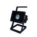 LED強光充電手提投光燈工作燈 應急氾光燈車載信號警示燈探照燈 12