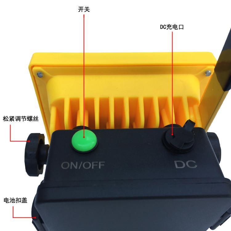 LED强光充电手提投光灯工作灯 应急泛光灯车载信号警示灯探照灯 5