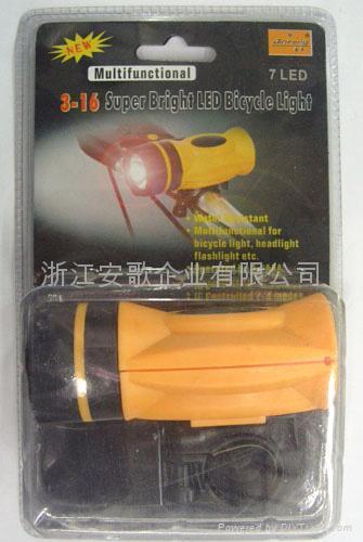 LED 草帽灯/自行车车灯/脚踏车车灯 1