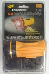 LED 草帽灯/自行车车灯/脚踏车车灯