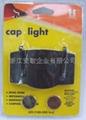 6LED書燈夾子燈閱讀燈帽燈帽子燈9003# 2