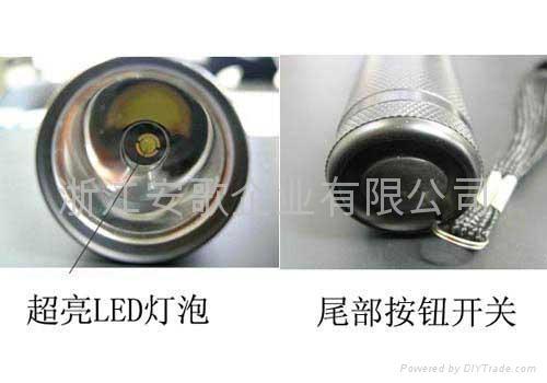 超亮印5W鋁合金手電筒 2