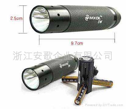 超亮印5W鋁合金手電筒 1
