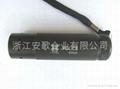 超亮印5W铝合金手电筒 3