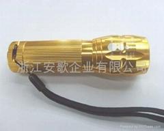 Zhejiang Angler Enterprise Co., Ltd