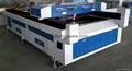 cnc laser cutting machine (FLC1325)