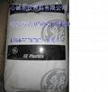 PC/ABS塑胶原料 1