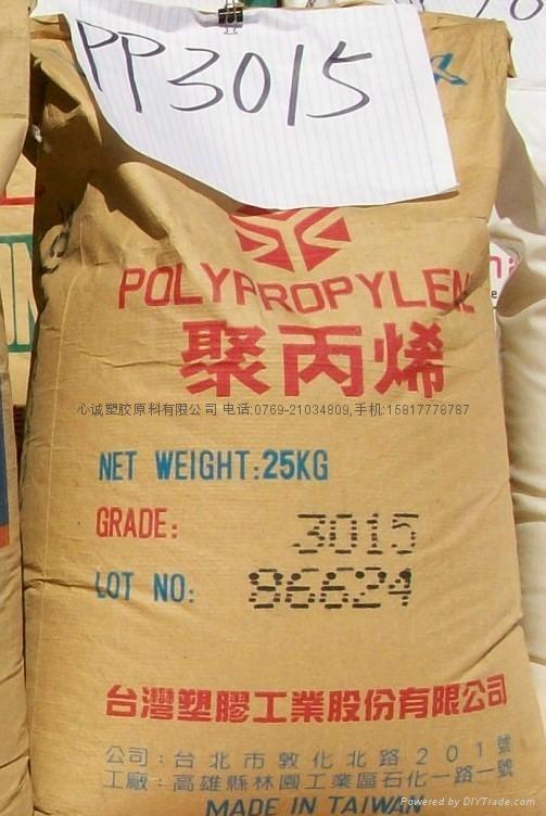PP 塑胶原料 3