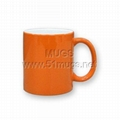 sublimation mugs diy mug magic cup magic mug