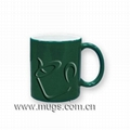 Color Changing Mug-Dark Green