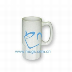 Blank Coated Beer Mug
