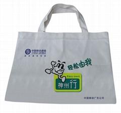 環保袋手提袋