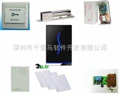 感应式门禁系统产品