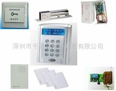 密碼門禁系統產品