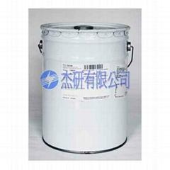 468-2FC无溶剂型凡立水