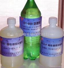 供应酸性镀锡光亮剂 处理剂
