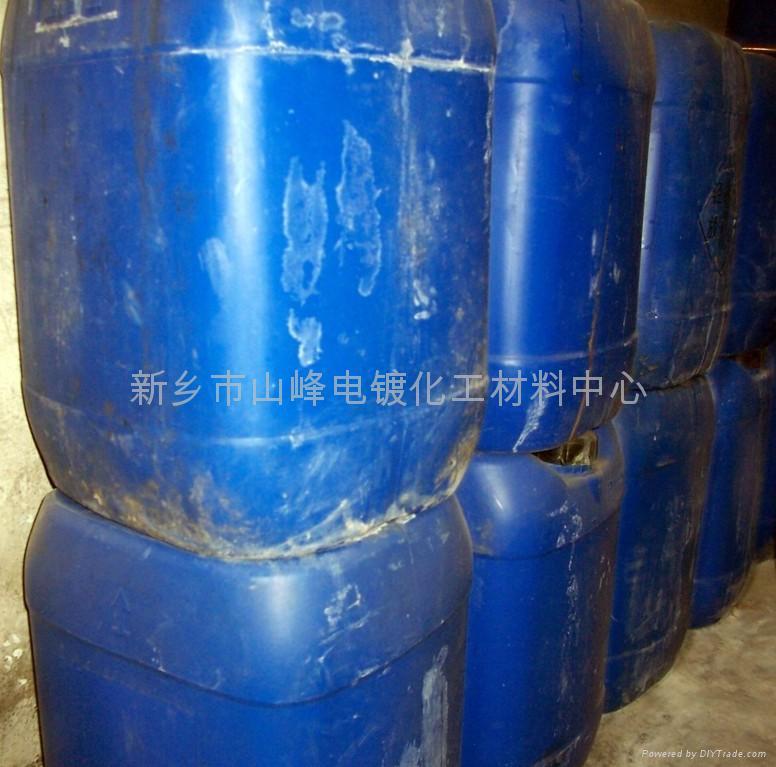 供应磷化液 1