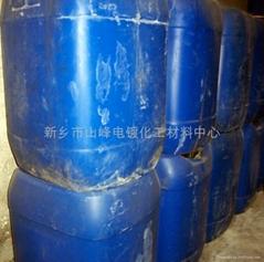 供应磷化液