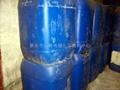 供应磷化液 4