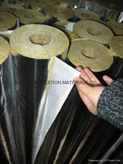 Rock Wool Pipe ( Mineral wool pipe)