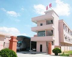 东莞市巨能新型保温材料有限公司