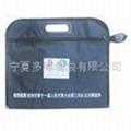 文件袋资料袋 3