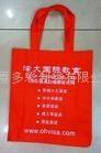 銀川環保袋多彩制袋