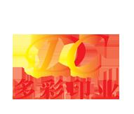 银川多彩印业商贸有限公司