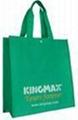 塑料手提袋 1