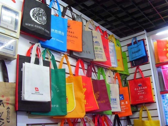 塑料手提袋 2